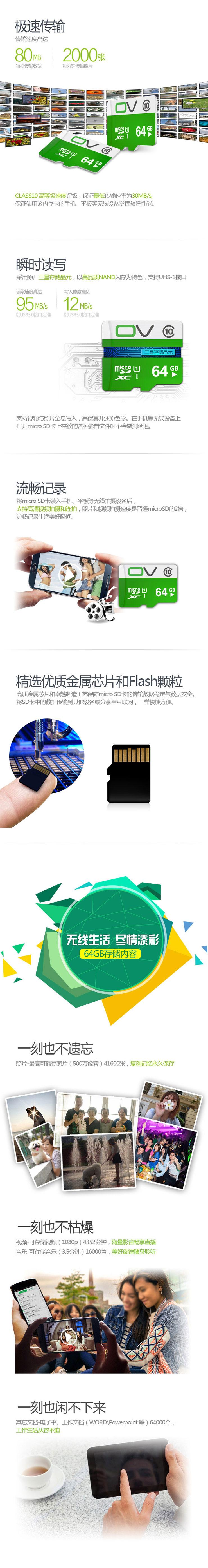 OV-64g内存卡-32Gsd卡-16G储存卡-8Gtf卡-C10-手机闪存卡-阿里巴巴